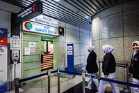 Health workers at the Health Quarantine Center at Kuala Lumpur International Airport (KLIA)