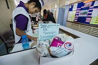Free condom distribution at Rewa Sub divisional hospital